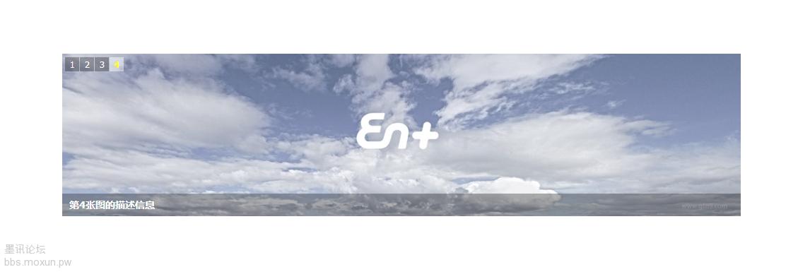 兼容IE 6 7 8等低版本浏览器的banner幻灯片特效