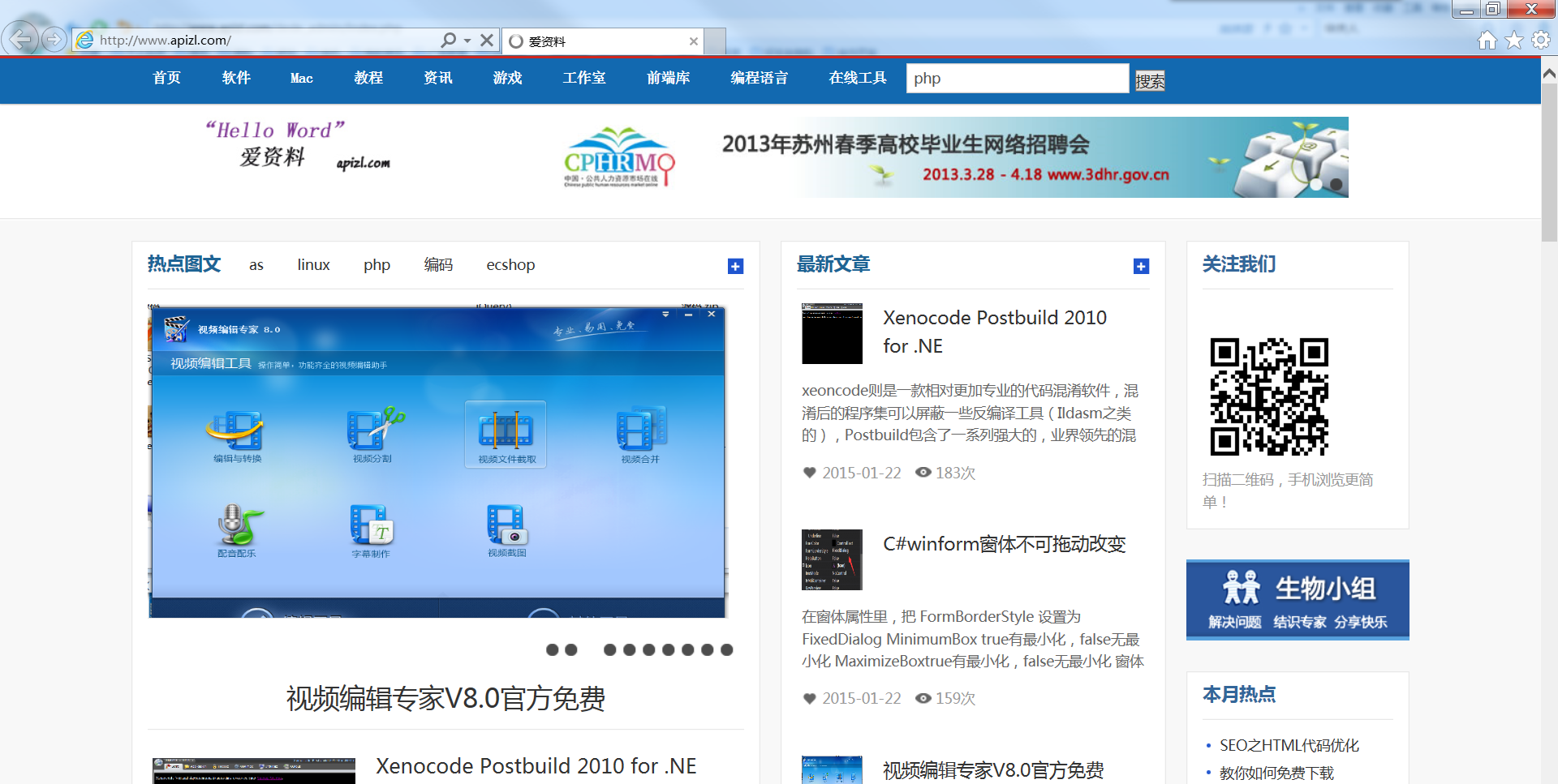 net C# 调用默认浏览器打开指定网站