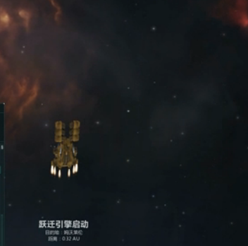 EVE online 冲锋级 日常采矿!