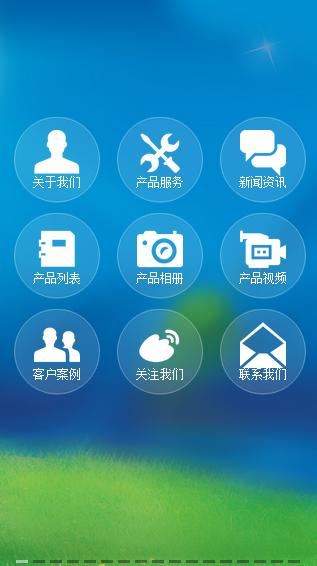 HTML5响应式手机微网站模板(小清新)