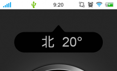 android漂亮的指南针