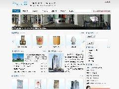 高科技化工企业网站模板