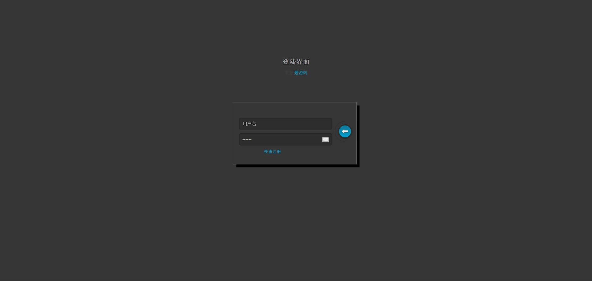 黑色下雪HTML5用户登录界面模板动态时间