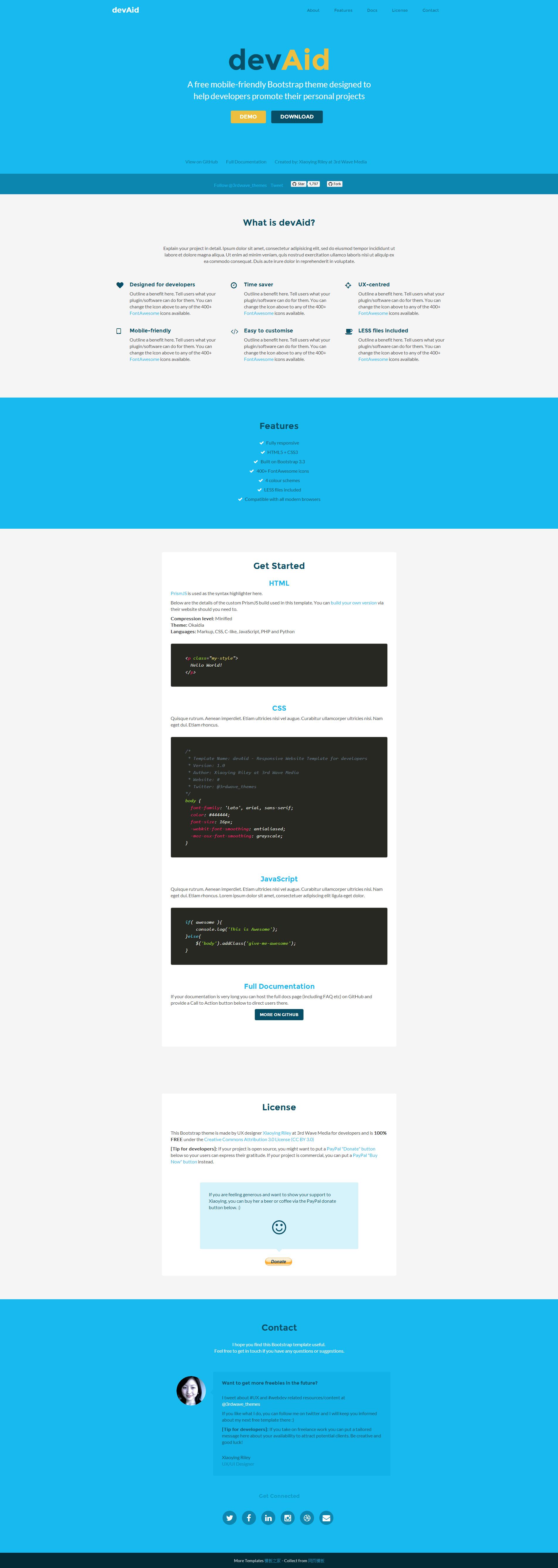 开源技术产品展示扁平化html5模板