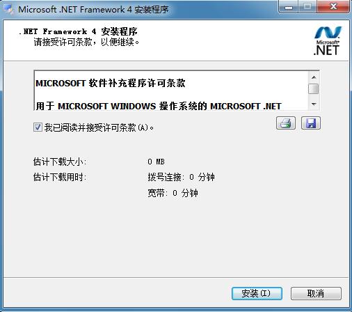 Microsoft .NET Framework 4.0