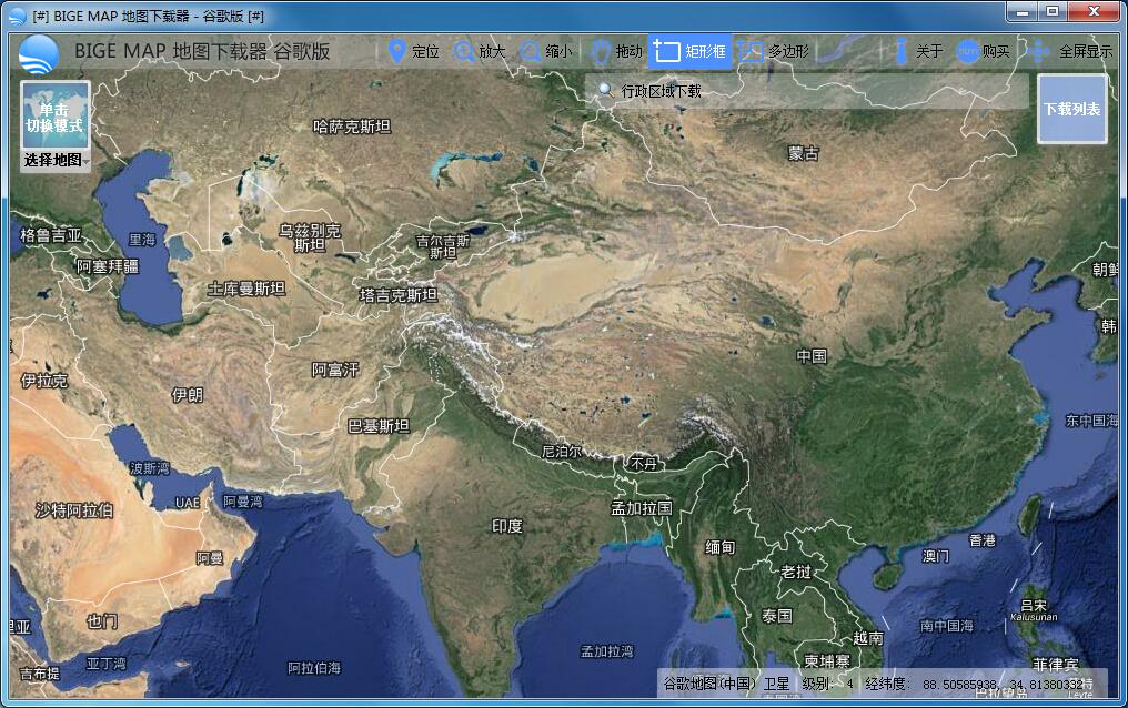 谷歌地图下载器