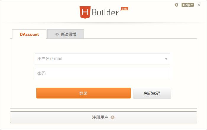 HBuilder6.3.1