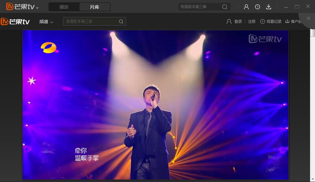 芒果TV 4.4