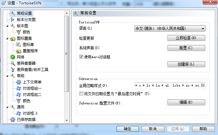 TortoiseSVN(SVN客户端)官方最新简体中文免费版