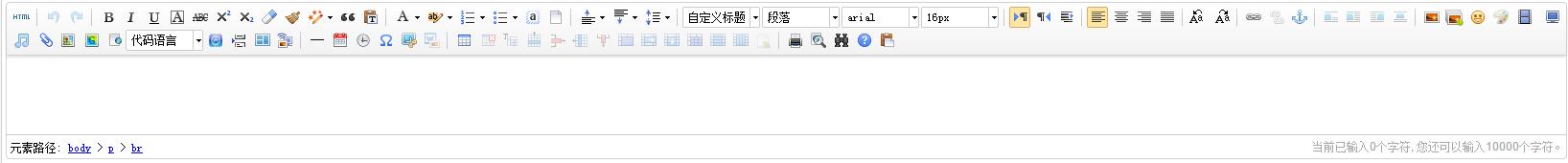 <b>dedecms使用百度编辑器简单的方法更换百度编辑器ueditor</b>
