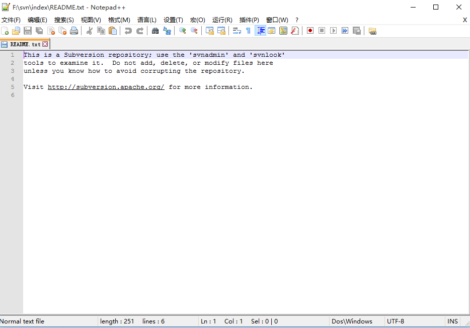 Notepad++(文本编辑器notepad 中文版)V6.8.3简体中文绿