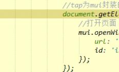 MUI转跳到新页面方法 页面初始等等