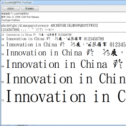 金梅中国书法2