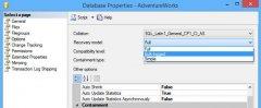 配置SQL Server数据库恢复模式(2种方法)