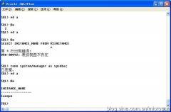 Oracle SQL Developer连接报错(ORA-12505)的解决方案(两种)