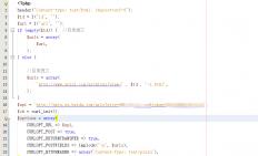 <b>【自动推送】dedecms自己动手页面做链接自动推送到百度</b>