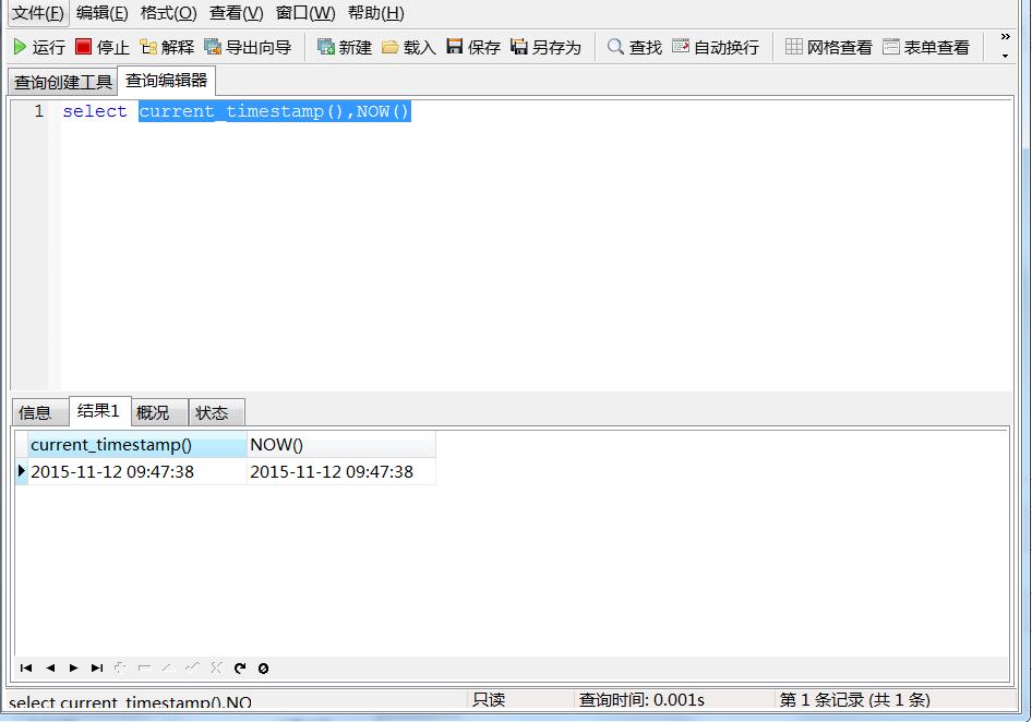 mysql默认时间添加、current_timestamp()