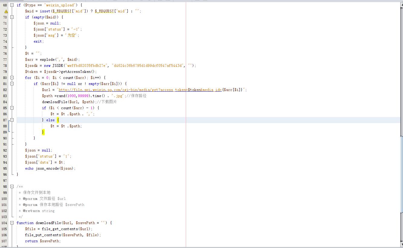 <b>微信JSSDK上传多张图片回调方法以及服务器端处理下载媒体</b>
