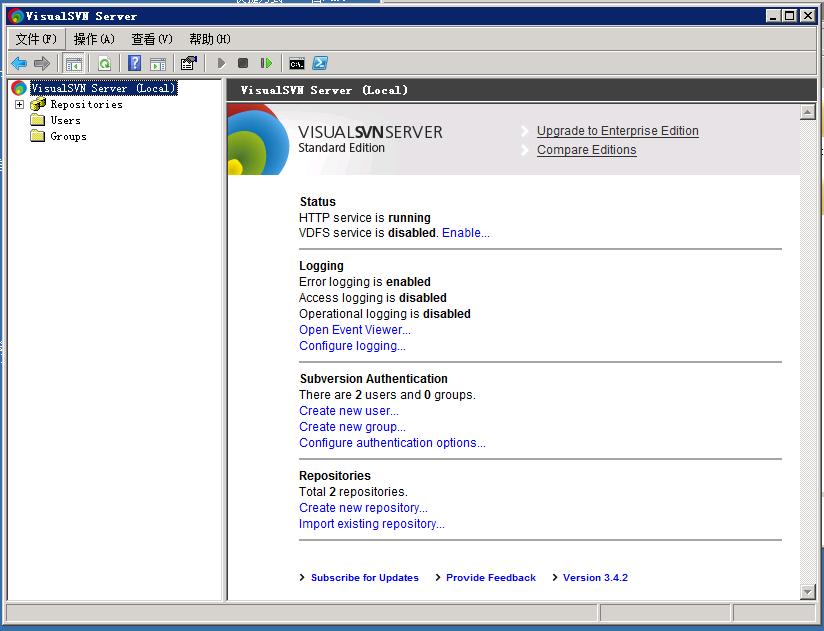 window下SVN服务器端创建广域网SVN或局域网SVN 包括客户端使用教程