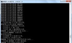 window下移动硬盘或硬盘在DiskGenius下可以读取数据 但是计算机中提示无法访问或