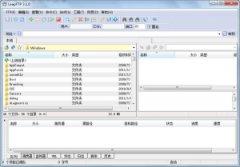 LeapFTP(安全的FTP客户端)官方免费版