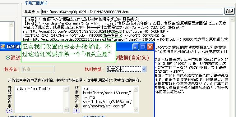金沙js娱乐场官方网站 24