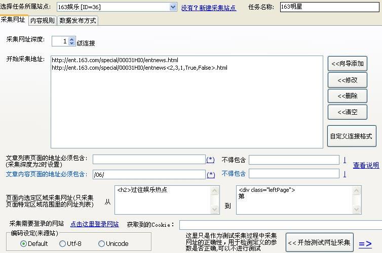 金沙js娱乐场官方网站 28