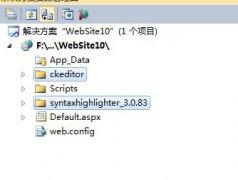 ckeditor syntaxhighlighter代码高亮插件配置分享