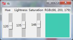 python实现颜色空间转换程序(Tkinter)