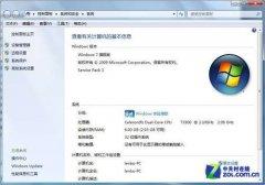 SQL Server 2012 安装图解教程(附sql2012下载地址)