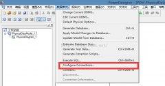 PowerDesigner中如何导入SQL Server数据库