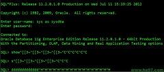 Linux中Oracle的sqlplus下退格和Del键无效的问题解决
