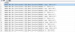 SQL Server中数据行批量插入脚本的存储实现
