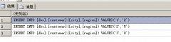 将表里的数据批量生成INSERT语句的存储过程 增强版