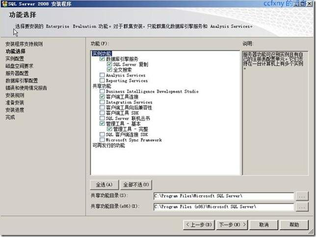 SQL数据库和管理工具