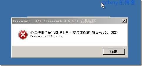 服务器管理器