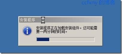 安装.NET