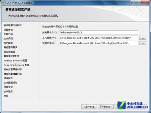 小个小时成功安装SQL Server 2012图解教程_脚本之家