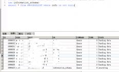 查看运行MySQL中的语句(查询正在执行的sql)