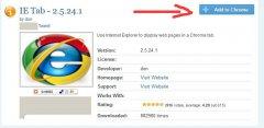 让谷歌浏览器Google Chrome支持eWebEditor的方法