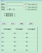 ASP.NET数据绑定之GridView控件