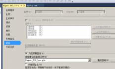 Asp.NET 强签名