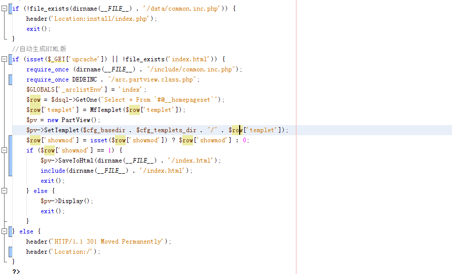 <b>dedecms首页访问慢使用静态页生成但是不使用index.html访问</b>