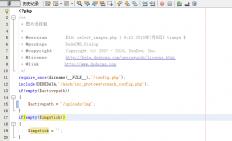 <b>dedecms后台上传图片、上传到指定文件夹</b>