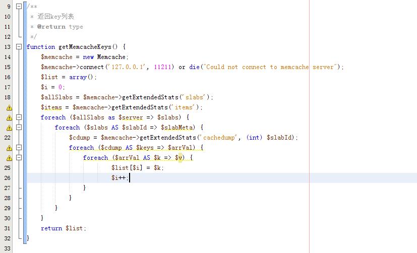 php获取当前memcache所有的key列表