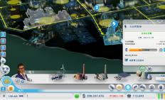 模拟城市5 非沙盒模式中发电站选择