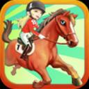 Horse Racing Winner 3D V1.0.0
