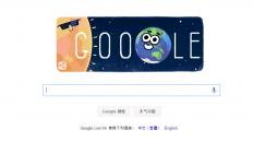 谷歌2016日全食动态logo