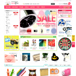 粉红小商品网店网页模板