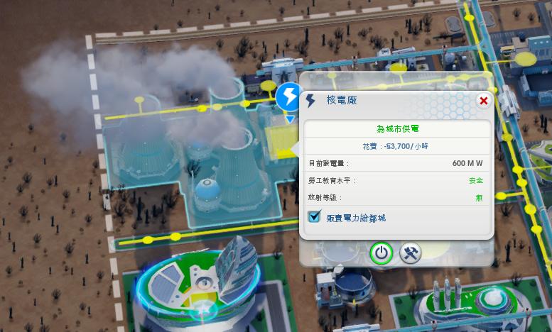 模拟城市5-未来之城 融合发电站详解单机1200mw发电量